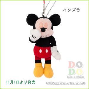 ミッキー ぬいぐるみストラップ キーチェーン イタズラ 東京ディズニーリゾート 限定 グッズ お土産|dodo-collection
