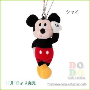 ミッキー ぬいぐるみストラップ キーチェーン シャイ 東京ディズニーリゾート 限定 グッズ お土産|dodo-collection