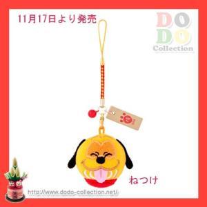 プルート ねつけ だるま 2018年 戌年 お正月 予約 11月17日発売 東京ディズニーリゾート限定 グッズ お土産|dodo-collection