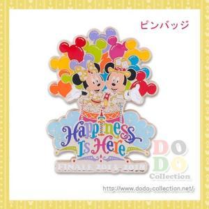 ハピネス・イズ・ヒア フィナーレ 2013-2018 ピンバッジ 東京ディズニーランド限定 グッズ お土産|dodo-collection
