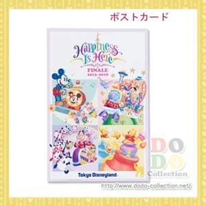 ハピネス・イズ・ヒア フィナーレ 2013-2018 ポストカード 東京ディズニーランド限定 グッズ お土産|dodo-collection