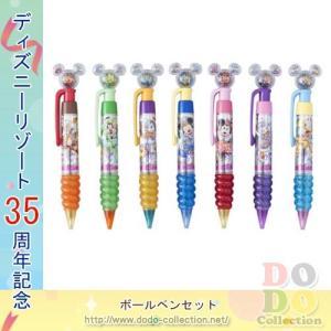 ボールペン 7本セット Happiest Celebrati...