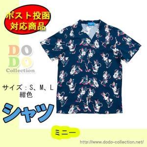 ミニー アロハシャツ S M L 紺色 男女兼用 予約 東京...