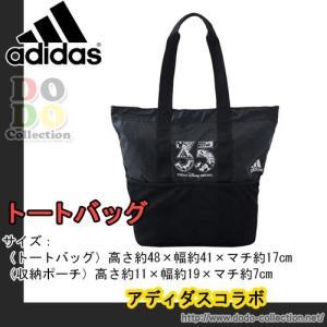 アディダス プロデュース トートバッグ 東京ディズニーリゾート35周年 限定