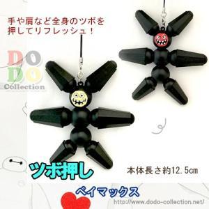 【即納】東京ディズニーリゾート限定♪スペシャルグッズ ◆ベイマックスのヒロが持ってるメガボットのツボ...