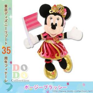 【即納】東京ディズニーリゾート開園35周年記念限定 グランドフィナーレスペシャルグッズ♪ ◆2019...