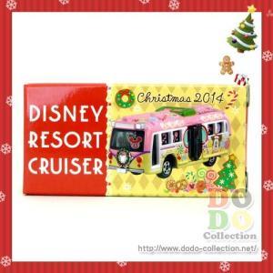 【即納】東京ディズニーリゾート限定♪2014年ディズニークリスマス★スペシャルグッズ ◆2014年1...