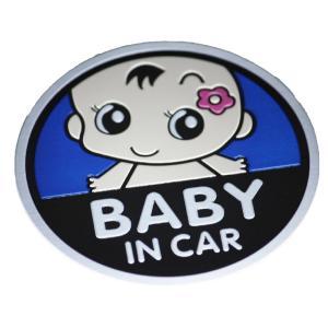 baby in car ベビーインカ― 赤ちゃんが乗ってます アルミ 製 ステッカー