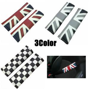 BMW MINI ミニクーパー 本革調 シートベルト カバー クッション パッド ユニオンジャック