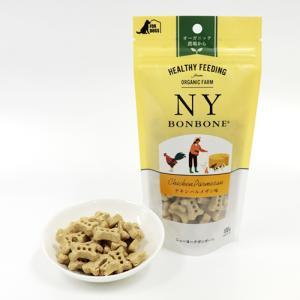 ニューヨークボンボーン チキンパルメザン 100g オーガニック 犬 おやつ|dog-k9