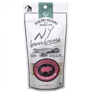 ニューヨークボンボーン ベーコンパルメザン 100g×3袋 オーガニック 犬 おやつ|dog-k9