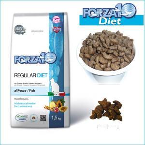 フォルツァディエチ FORZA10 レギュラーダイエット ローグレイン フィッシュ 1.5kg フォルツァ10 キャットフード 猫 dog-k9