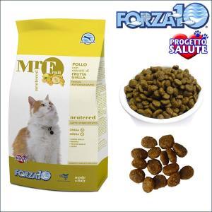 FORZA10 フォルツァディエチ ミスターフルーツ 避妊 去勢 猫 1ケース1.5kg×6袋 フォルツァ10 キャットフード 猫 dog-k9