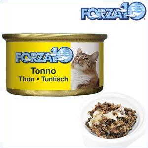 フォルツァディエチ FORZA10 メンテナンス マグロ&ライス入り 1ケース85g×12缶 フォルツァ10 キャットフード 猫 dog-k9