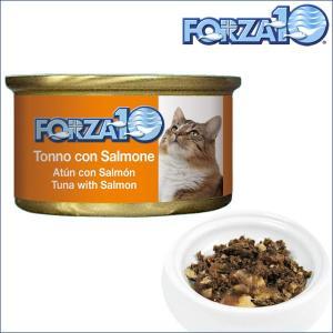 FORZA10 メンテナンス マグロ&サーモン 85g×1缶 フォルツァ10 キャットフード 猫 dog-k9
