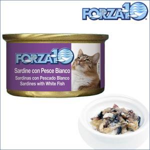 フォルツァディエチ FORZA10 メンテナンス イワシ&白身魚 85g×1缶 フォルツァ10 キャットフード 猫 dog-k9