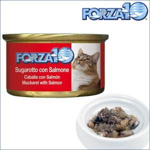 FORZA10 フォルツァディエチ メンテナンス サバ&サーモン 1ケース85g×12缶 フォルツァ10 キャットフード 猫 dog-k9