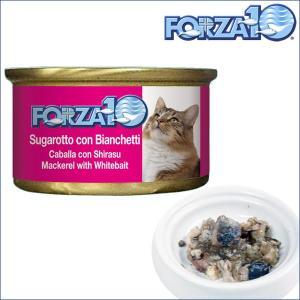 FORZA10 フォルツァディエチ メンテナンス サバ&シラス 1ケース85g×12缶 フォルツァ10 キャットフード 猫 dog-k9