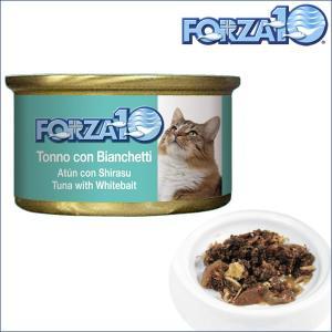 フォルツァディエチ FORZA10 メンテナンス マグロ&シラス 85g×1缶 フォルツァ10 キャットフード 猫 dog-k9