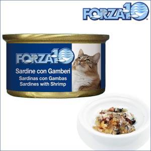 FORZA10 フォルツァディエチ メンテナンス イワシ&エビ 1ケース85g×12缶 フォルツァ10 キャットフード 猫 dog-k9