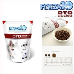 FORZA10 オト アクティブ 耳 800g 療法食 フォルツァ10 フォルツァディエチ|dog-k9
