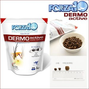 FORZA10 フォルツァディエチ デルモ アクティブ 皮膚 2kg アレルギー 療法食 フォルツァ10|dog-k9