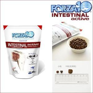 FORZA10 インテスティナル アクティブ 胃 腸 800g 療法食 フォルツァ10 フォルツァディエチ|dog-k9