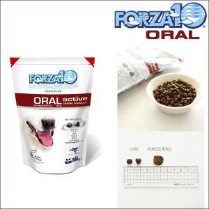 FORZA10 オーラル アクティブ 口腔 800g 療法食 フォルツァ10 フォルツァディエチ |dog-k9
