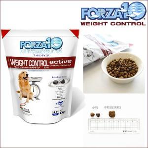 ダイエット FORZA10 ウエイトコントロール アクティブ体重管理 2kg 療法食 フォルツァ10 フォルツァディエチ|dog-k9
