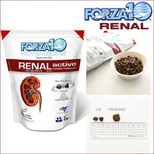 FORZA10 リナール アクティブ 腎臓 2kg 療法食 フォルツァ10 フォルツァディエチ|dog-k9