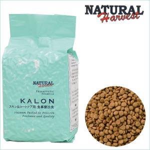 ナチュラルハーベスト セラピューティックフォーミュラ カロン 1.36kg×2袋 皮膚 被毛 NATURAL Harvest|dog-k9