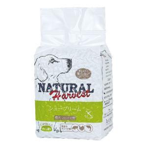ナチュラルハーベスト プライムフォーミュラ シュープリーム 1.59kg 成犬 高齢犬 シニア NATURAL Harvest|dog-k9