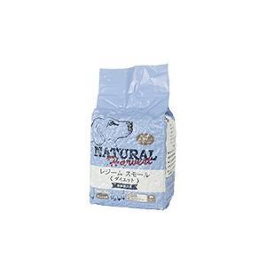 NATURAL Harvest ナチュラルハーベスト セラピューティックフォーミュラ レジーム 1.1kg ダイエット|dog-k9