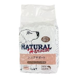 ナチュラルハーベスト セラピューティックフォーミュラ シニアサポート 1.59kg 高齢犬 NATURAL Harvest|dog-k9