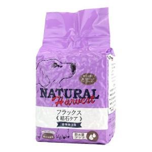 ナチュラルハーベスト NATURAL Harvest セラピューティックフォーミュラ フラックス 1.47kg×4袋 尿路 疾患 結石|dog-k9