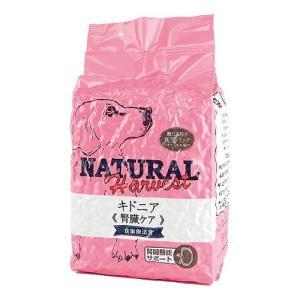 ナチュラルハーベスト セラピューティックフォーミュラ キドニア 1.36kg×4袋 腎臓 NATURAL Harvest|dog-k9