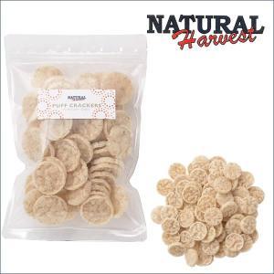 ナチュラルハーベスト パフクラッカー ごぼう 50g 穀類を一切使わず NATURAL Harvest|dog-k9