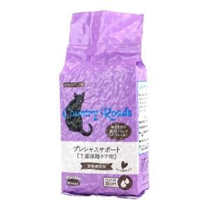 ナチュラル ハーベスト カントリーロード プレシャスサポート 650g×2袋 キャットフード 猫 NATURAL Harvest|dog-k9