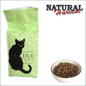 ナチュラル ハーベスト カントリーロード フィーライン ディライト チキン&フィッシュ 635g×2袋 キャットフード 猫|dog-k9