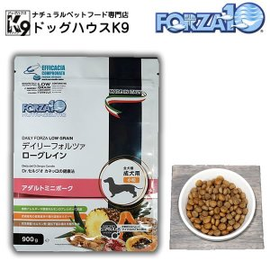 FORZA10 フォルツァディエチ デイリーフォルツァ アダルトミニポーク(小粒) 3kg (500g×6袋) dog-k9