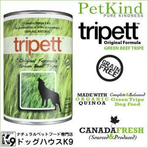 ペットカインド トライペット オリジナルフォーミュラ ビーフトライプ×1缶(396g) PetKind|dog-k9
