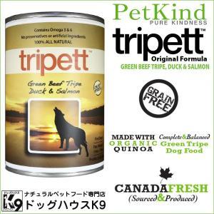 ペットカインド トライペット グリーンビーフトライプ ダック&サーモン×1缶(396g) PetKind|dog-k9