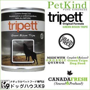 ペットカインド トライペット グリーンバイソントライプ×1缶(396g) PetKind|dog-k9