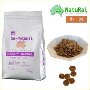 ビィナチュラル シニア ライト 高齢 肥満 ダイエット 犬 小粒 1.8kg 高齢犬 ダイエット ビィナチュラル ビーナチュラル be-Natural プレミアムフード|dog-k9