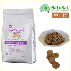 ビィナチュラル シニア ライト 高齢 肥満 犬 中粒 1kg 高齢犬 ダイエット ビィナチュラル ビーナチュラル be-Natural プレミアムフード|dog-k9