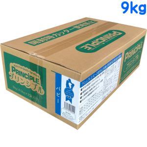 送料無料 プリンシプル パピー 9kg (4.5kg×2)