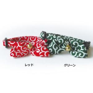 ワールド商事 フェリーク キャットカラー 唐草リボン (レッド、グリーン) 【メール便配送可能】