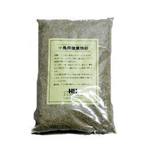 小鳥用健康焼砂 2kg  美しく小鳥の飼育が出来ます。細かく選別した良質の砂を長時間高熱殺菌して仕上...