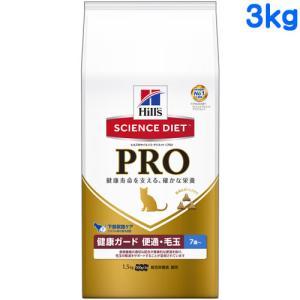送料無料 サイエンスダイエットプロ 健康ガード 高齢猫用 便通・毛玉 3kg (500g×6袋)