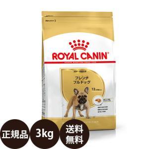 ロイヤルカナン フレンチブルドッグ 成犬・高齢犬用 3kg